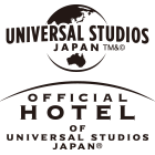 UNIVERSAL STUDIOS JAPAN OFFICIAL HOTEL